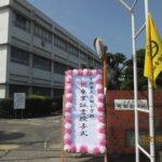 卒業式:恩田小への道(やがて思い出の道へ)