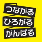 🥬宇部市食生活改善推進協議会からのレシピ①