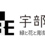 UBESHI HISTORY(本土手編)